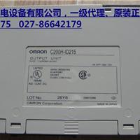 供应CQM1-IPS02