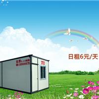 杭州致雅集装箱移动板房供应集装箱活动房
