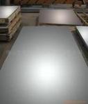 中工钢铁金属材料有限公司