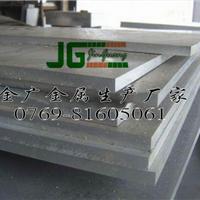供应模具制造专用MIC-6铝板 高精密MIC-6
