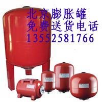 北京膨胀罐设备有限公司