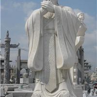供应石雕张仲景,鲁班尺,孔子像 主席像