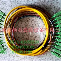供应SC12芯束状尾纤