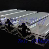 工业铝型材15系列国标雕刻机检测设备