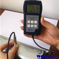 供应钢管油漆测厚仪、找东儒DR360型号