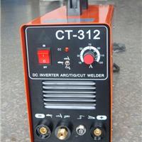 供应CT -312手工氩弧切割三用机