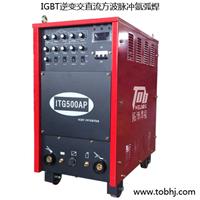 供应ITG-500AP脉冲氩弧焊机