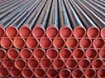 天津豪天钢管有限公司