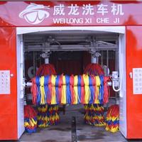 【图】云南自动洗车设备-丽江自动洗车设备
