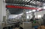 康乐pvc管材管件厂