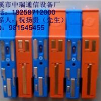 供应日海FA9-199保安单元