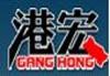 广州市港宏混凝土预制构件有限公司
