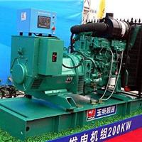 250千瓦玉柴发电机