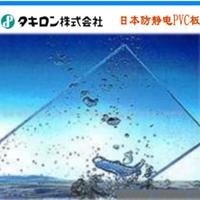 供应防静电PC板/耐高温PC板/世化进口PC板