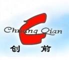 揭阳市东山区创前五金厂