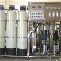 供应水处理设备 水处理设备生产厂家