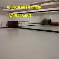 供应舞蹈室地板 舞蹈教室地板多少钱