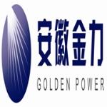 安徽金力电气技术有限公司