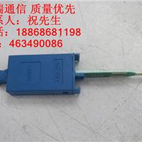 供应日海FA9-399保安单元