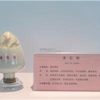 供应珍珠岩系列产品