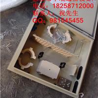 36芯光纤分纤箱/配线箱(图)