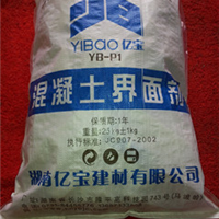 供应混凝土界面剂