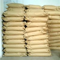 供应保温砂浆
