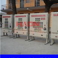 供应PLC防爆控制柜