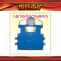 供应KXB127矿用风门声光语音报警器