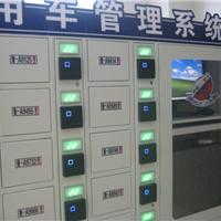 济南银储倍特科技有限公司