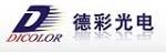 重庆德彩LED显示屏工程服务公司