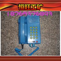 供应KTH17矿用防爆电话机