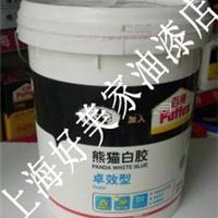供应特价 汉高百得熊猫白胶 木工胶 4kg