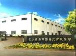 长沙威嘉环保科技有限公司