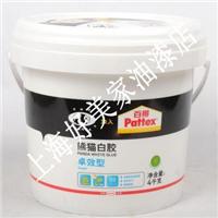 供应汉高熊猫白胶卓效型4KG