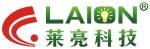 广州莱亮电子科技有限公司