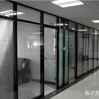 枣庄滕州日照办公隔断 玻璃隔断 百叶隔断