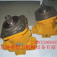供应北京力士乐液压马达配件A6VM250