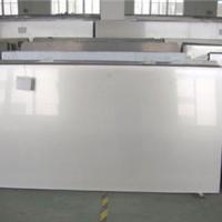 供应泉州2205双相不锈钢板厂家销售