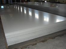 供应天津2520不锈钢板生产厂家