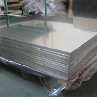 生产厂家直销C7521白铜板