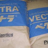 供应日本宝理VECTRA LCP A950