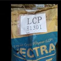 供应日本宝理VECTRA LCP B130、B230、C130