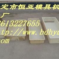 供应混凝土路缘石塑料模具