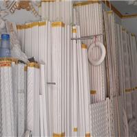 锦尚装饰材料厂