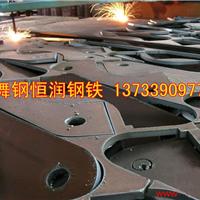 供应钢板切割加工械设备结构钢板毛坯件零割下料