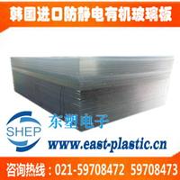 上海东塑电子科技有限公司