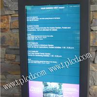 �������-46�继��LCD����-OD46P01
