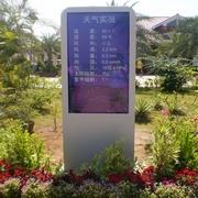 �������-55����廧��LCD-OD55P01