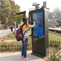 �������-42�继�����LCD-OD42P01